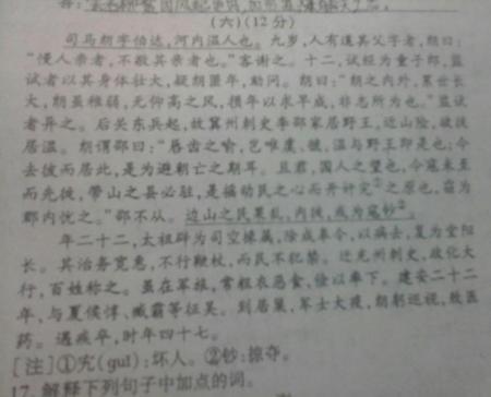 翻译古文_百度知道图片