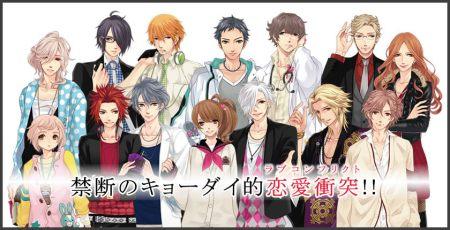 日本动漫brothers conflict