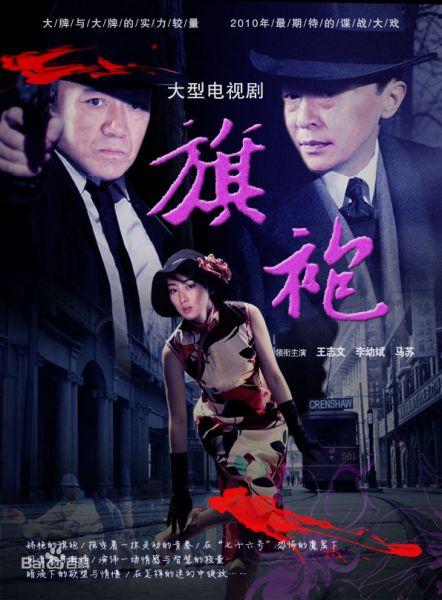 穿旗袍的女人被日本人用打死的视频