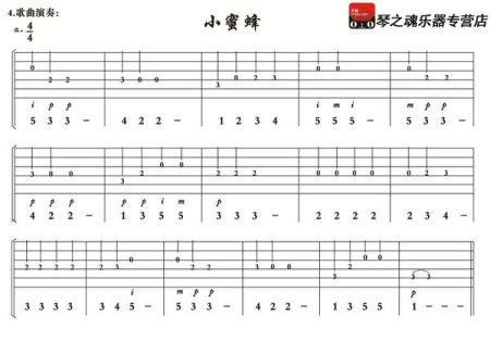 吉他入门怎么认识琴谱图片