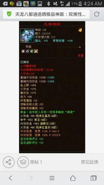 繁体字转换器火星文 繁体字转换器 繁体字转换器