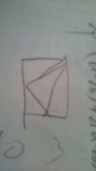 这两个三角形相似吗?理由图片