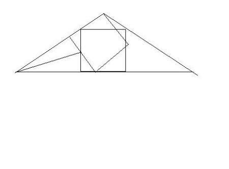 在等腰钝角三角形内作最大正方形图片