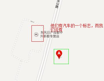 现在开放的标注是用气泡显示您的地址图片
