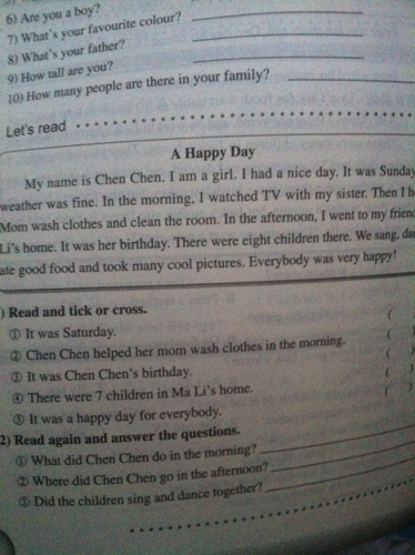 人教版六年级下册英语课堂作业本54页答案竖图片高清图片