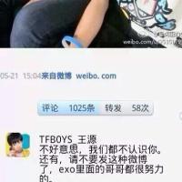 着exo的狼与美女 哪个四叶草会放exo的歌曲证据啊!