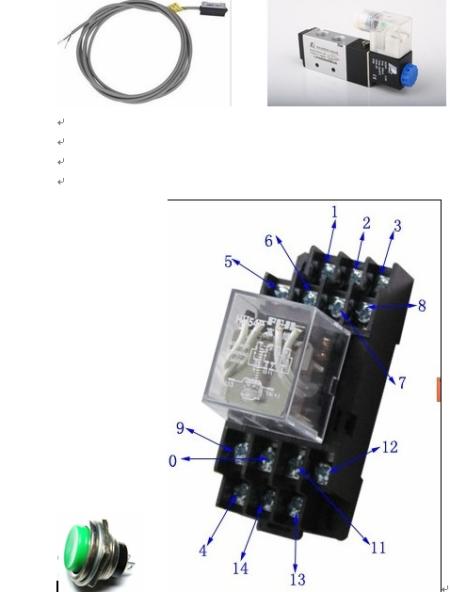 动作 按钮按下气缸伸到指定位置 松开按钮气缸缩回, 求线路图图片