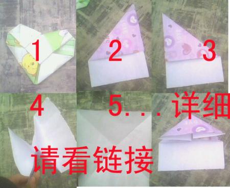 怎么用信纸折最普通的爱心图片