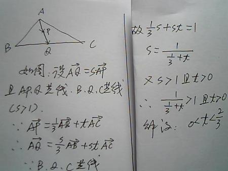 一平面向量数学题