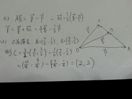 已知向量0=向量0=q