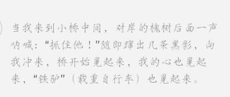 求助这句话引号的位置应该放在哪里 3 2010-01-19 引号与句末句号位置
