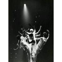 谁有关于exo狼与美女中生命之树的图片?