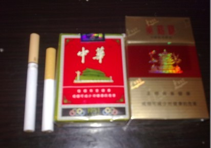 中华1951多少钱一包_这种小中华烟多少钱一包啊