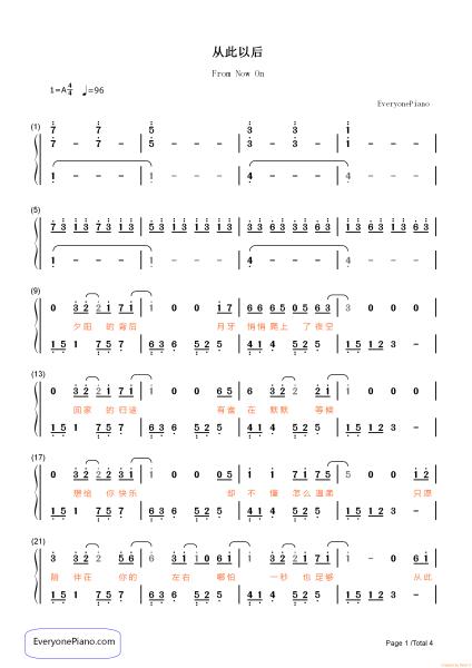 吴亦凡从此以后钢琴简谱左手图片