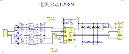 片机驱动20A直流电机正反转原理图图片