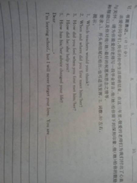 �y��k���nz[_精彩回答   杰少uo5 2014-10-21 优质解答血刺啊晖趎q 2014-10