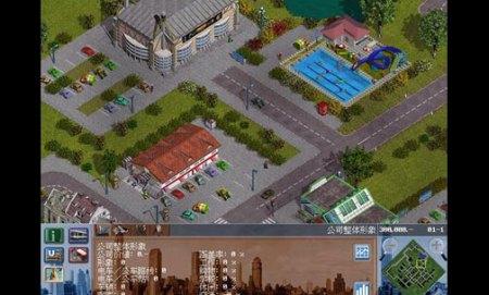高智能模拟城市民的真实激动,充分挑战玩家的规划头脑.图片