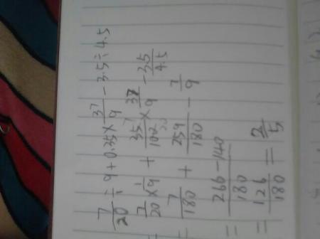 5除以4.5(列式计算)