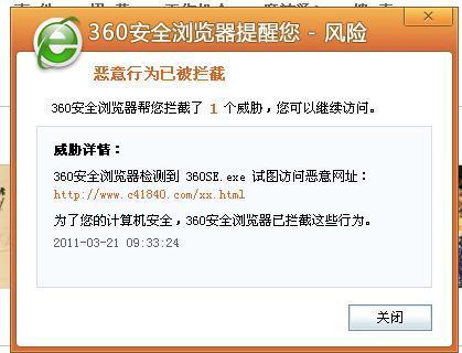 谁有三级片网址删除_baidu.com/ 包含的 http://www.c41840.com/xx.html [恶意网址]