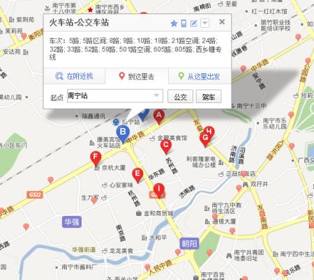 州到南宁车_南宁火车站坐几路车?