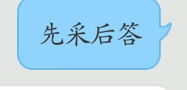 8 2014-04-05 三爱三节手抄报 134   42 分钟前 waiting.图片
