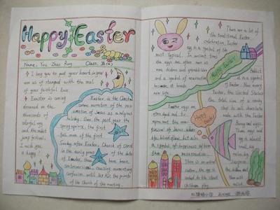 小学六年级英语手抄报.