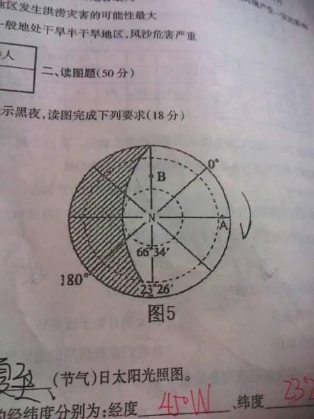 经纬度114.308744度怎么换算