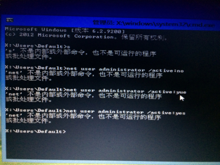 http://www.faxingw.cn/userimg/201203/55_68%20.jpg_我是win7家庭版的,不小心运行了命令net user administrator /activ