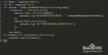 nodejs中怎么获取html中一个form下的所有post数据?