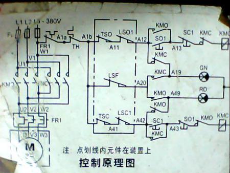 跪求电动阀门的就地原理图及接线图.最好是厂带说明书图片
