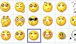 最新qq小黄脸恶搞表情包图片