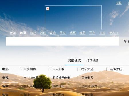 浏览器网页图标不显示是怎么回事?_百度知道图片