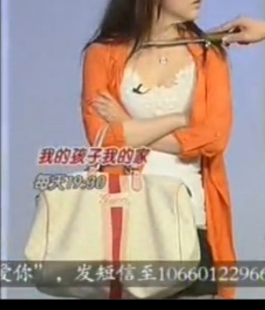 爱笑会议室 中古筝和王蕊拿的那个包包哪里有图片