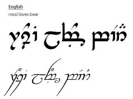 用魔戒中精灵语(腾格瓦)写 r love b> 怎么写 最好要正楷和美体草书2图片
