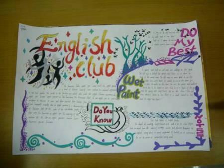 英语手抄报怎么做,内容要求是英文,求图片.