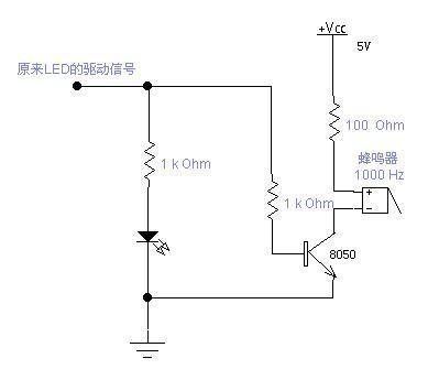5v有源蜂鸣器电路_匿名用户9级 2009-02-20 回答 这个是用有源蜂鸣器的,就是上电后就能