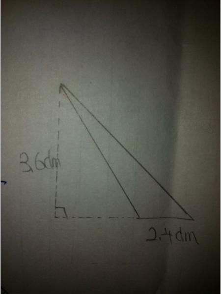 求钝角三角形面积图片