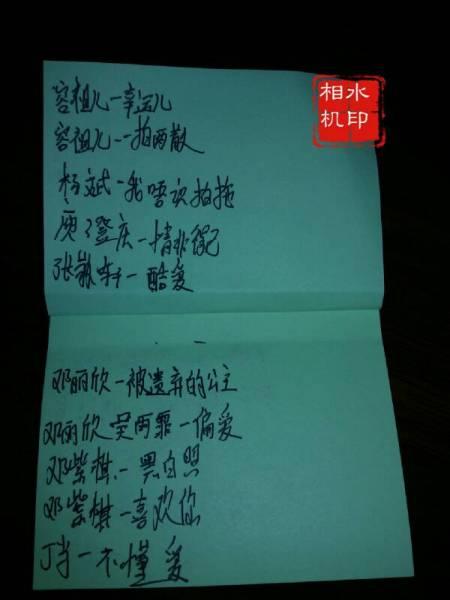(超好听)-- 杨千嬅   18图片