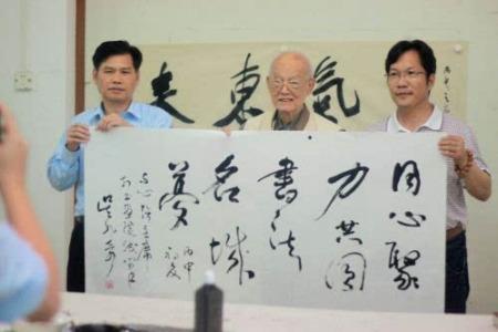 李庆的历年书法创作成果图片