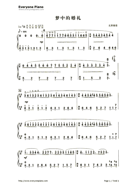 梦中的婚礼钢琴谱 用1234标出来的那种图片