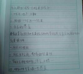 小兵张嘎观后感_ 分享到:  2014-11-09 14:36 提问者采纳 《小兵张嘎》观后感