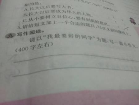 英语小作文我的老师_我的老师英语作文带翻译_我的 ...