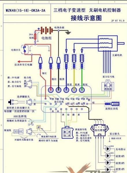 电动车控制器接线图图片