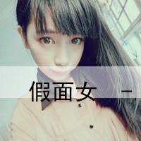 女生带字头像大全可爱(4)