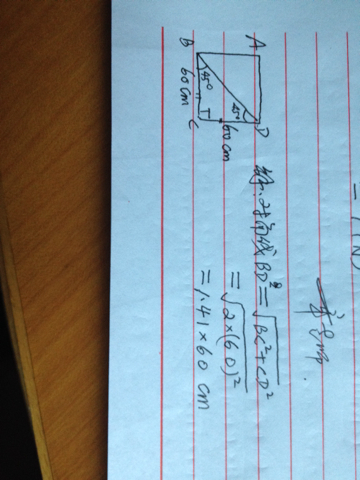 一个正方形长60宽60 厘米求对角线的长度是多少厘米?图片