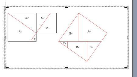 [图片]一个正方形,被分割成四个长方形,这四个长方形的周长总和是18图片