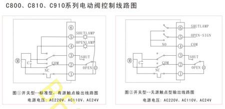 需要西部电动阀门执行器接线图,谁可以提供下图片