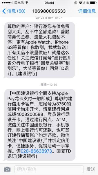 短信提醒地點 春節消費刷卡額度預警 興業銀行提額有妙招