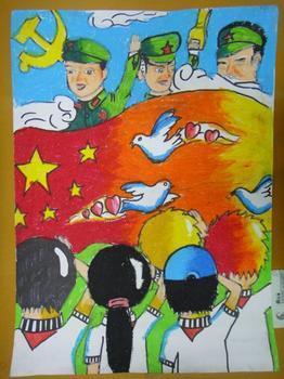 我是小学四年级学生,老师让我参加学校的绘画比赛图片