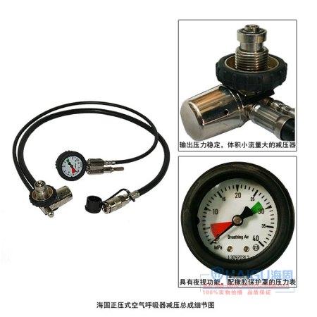空气呼吸器的压力表如何正确选择和使用图片